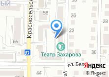 Компания «ЖЭК №17» на карте