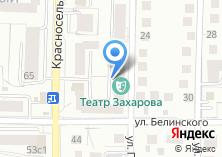 Компания «ЖЭУ №17» на карте