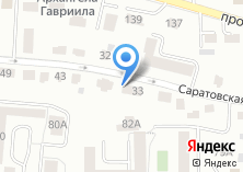 Компания «Саратовская 33-35» на карте