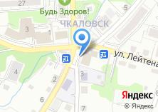 Компания «Магазин цветов и подарков на ул. Гавриленко» на карте