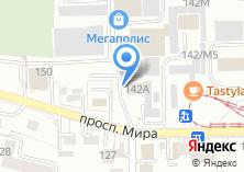 Компания «Мегаполис-Импульс» на карте
