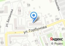 Компания «Секонд-хенд на ул. Горбунова» на карте