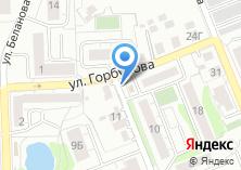Компания «Продуктовый магазин на ул. Горбунова» на карте