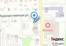 Компания «Отдел надзорной деятельности и профилактической работы Центрального района городского округа Город Калининград» на карте