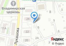 Компания «Строящийся жилой дом по ул. Лукашова» на карте