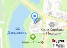 Компания «Домовладение» на карте