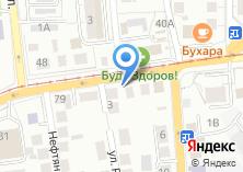 Компания «Секонд-хенд на проспекте Победы» на карте