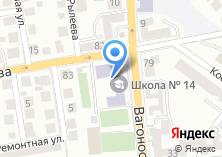 Компания «РГГУ Российский государственный гуманитарный университет» на карте