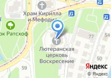 Компания «Евангелическо-лютеранская община г. Калининграда» на карте