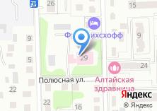 Компания «Калининградская областная станция переливания крови» на карте