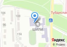 Компания «ДиАдент Плюс» на карте