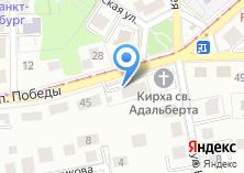 Компания «Калининградское протезно-ортопедическое предприятие» на карте