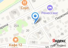 Компания «Сток-центр на Первомайской» на карте