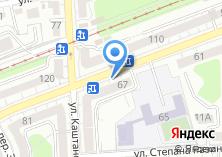 Компания «Санитарно-технологическая пищевая лаборатория г. Калининграда» на карте