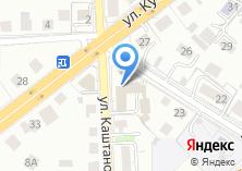 Компания «УФНС» на карте