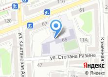 Компания «Средняя общеобразовательная школа №4» на карте