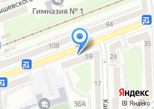 Компания «Яна» на карте