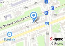 Компания «Цветочница» на карте