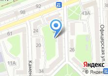 Компания «Отто» на карте