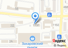 Компания «Секонд-хенд на Красной» на карте