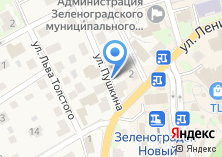 Компания «Домик Гудовича» на карте