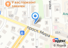 Компания «Магазин подарков и сувениров на проспекте Мира» на карте