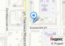 Компания «Участковый пункт полиции №22 Управление МВД России по г. Калининграду» на карте