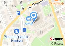 Компания «Балтик-Оптик» на карте