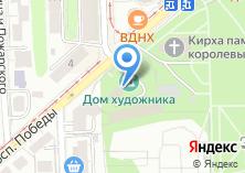 Компания «ФОТОКЕРАМИКА» на карте