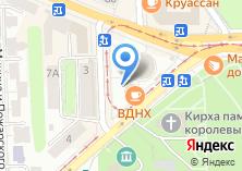 Компания «Смак» на карте