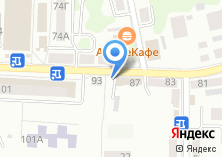 Компания «Центр госсанэпидемнадзора Калининградской железной дороги» на карте