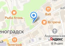 Компания «Отдел пенсионного фонда России в Зеленоградском районе» на карте
