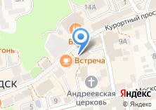 Компания «Отделение Управления Федерального казначейства по Калининградской области» на карте