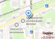 Компания «Магазин фруктов и овощей на ул. Карла Маркса» на карте