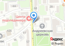 Компания «Храм Святого апостола Андрея Первозванного» на карте