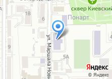 Компания «Профессиональное училище №5» на карте