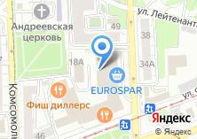 Компания «Азимут-Проект» на карте
