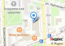 Компания «Калининград Офис Дом» на карте