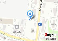 Компания «Шиномонтажная мастерская на Коммунистической» на карте