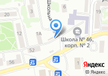 Компания «Продуктовый магазин на Киевской» на карте