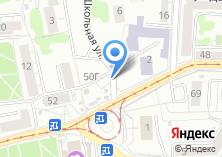 Компания «Магазин бытовой химии на Киевской» на карте