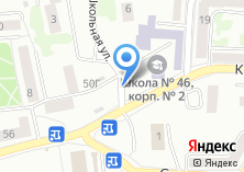 Компания «Мастерская по ремонту обуви Киевской» на карте