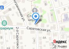 Компания «Строящийся жилой дом по ул. Саратовская» на карте