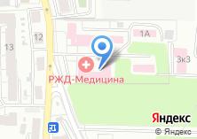Компания «Дорожная больница на ст. Калининград» на карте