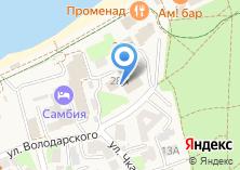 Компания «Строящееся административное здание по ул. Володарского» на карте