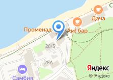Компания «А'море» на карте