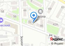 Компания «Детский сад №87» на карте