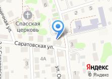 Компания «Почтовое отделение №326» на карте