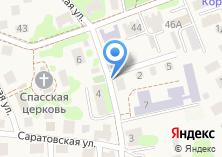 Компания «Фотостудия Виктора Кирсанова» на карте