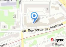 Компания «Автомойка на ул. Лейтенанта Яналова» на карте